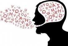 Il Potere della Parola