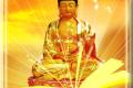 I Maestri Ascesi: Il Maestro Lord Buddha