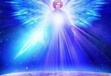 """Messaggio canalizzato dell'Arcangelo  Michele """"Ascoltatemi"""""""