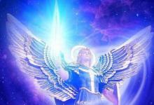 """Messaggio canalizzato dell'Arcangelo Michele """"L'Amore"""""""