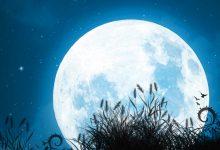 Luna piena in Pesci 16 settembre 2016
