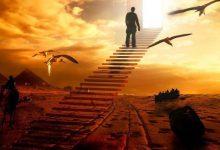 La reincarnazione: che scelta abbiamo?