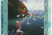 Per chi ha scelto la carta delle Sirene