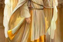 Raccolta di Preghiere all'Arcangelo Michele (parte undicesima)