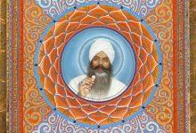 """Mantra So Purkh.  """"Protegge ed eleva gli uomini delle vostre vite."""""""