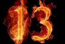 Significato del Numero Angelico 13
