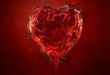 Amore, Attaccamento, Dipendenza