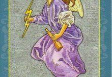 Quando, Perché e Come  invocare l'Angelo Vehuiah (1)