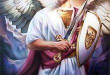 Le pietre degli Arcangeli: Chamuel
