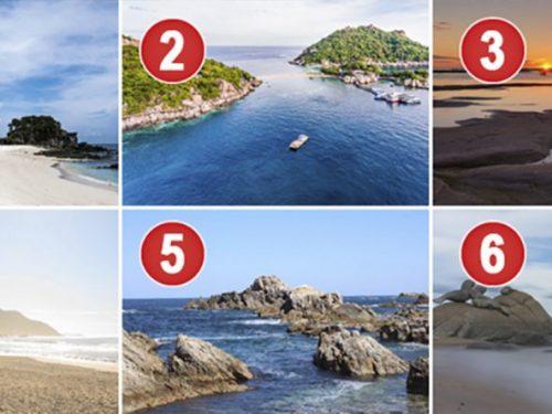 Test: Quale spiaggia sceglieresti per la tua vacanza? La tua scelta può rivelare molto sulla tua personalità